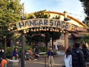 ハンガーステージ