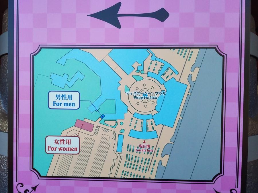 東京ディズニーシー着替え場所案内